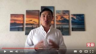 【動画】どんな事も基礎が大切な理由